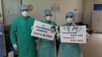 Εκπαιδευτικός Όμιλος Ημαθίας : Να ικανοποιηθούν άμεσα τα αιτήματα του υγειονομικού κινήματος για να μην επέλθει κοινωνική καταστροφή