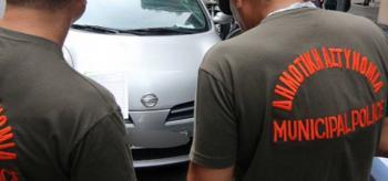 ΥΠ.ΕΣ : Ιδρύονται τμήματα δημοτικών αστυνομιών σε πόλεις που δεν έχουν και ενισχύονται με προσωπικό τα υπάρχοντα
