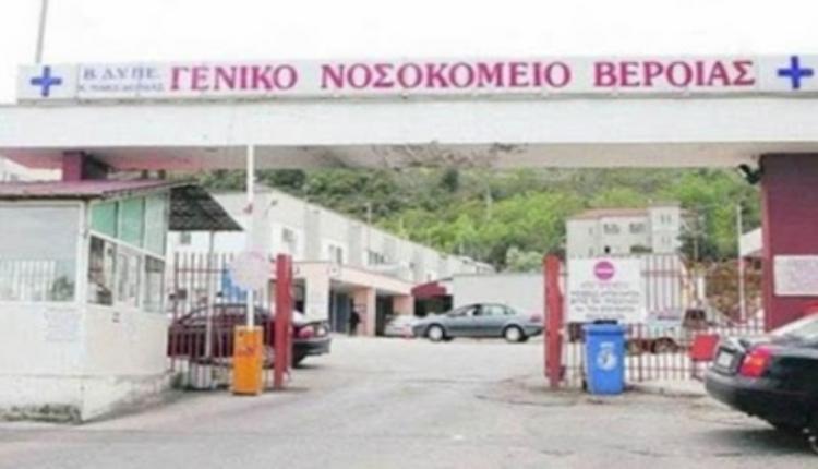 Η Περιφέρεια Κεντρικής Μακεδονίας ενισχύει τις δομές υγείας της Ημαθίας και εξοπλίζει τα νοσοκομεία Βέροιας και Νάουσας με σύγχρονα μηχανήματα