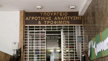 Ολοκληρώνεται η δημόσια διαβούλευση του νομοσχεδίου για την πάταξη του φαινομένου των αθέμιτων εμπορικών πρακτικών στον αγροτικό τομέα