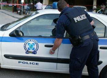 Μηνιαία δραστηριότητα των Αστυνομικών Υπηρεσιών Κεντρικής Μακεδονίας του μήνα Νοεμβρίου 2020