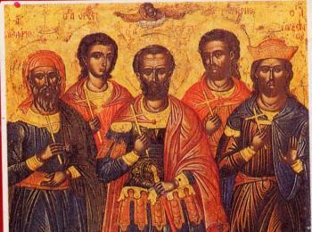 Άγιοι Ευστράτιος, Αυξέντιος, Ευγένιος, Μαρδάριος, Ορέστης