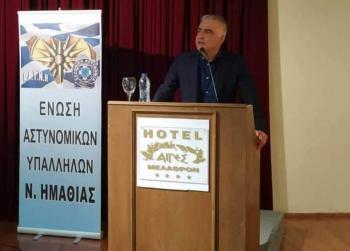 Λάζαρος Τσαβδαρίδης : «Έκτακτη οικονομική ενίσχυσης των εργαζομένων Αστυνομικών της χώρας εν μέσω υγειονομικής κρίσης»