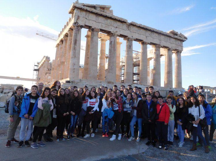 Μαθητές του 3ου Γυμνασίου Νάουσας σε εκπαιδευτική επίσκεψη στην Αθήνα