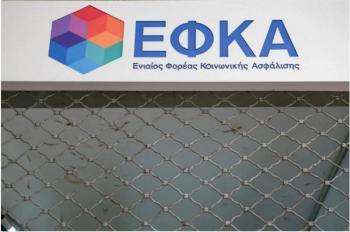 e - ΕΦΚΑ: Ρύθμιση οφειλών για μη μισθωτούς ως 24 δόσεις, αιτήσεις μέχρι 31 Ιουλίου 2021