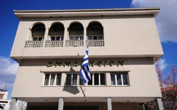 Με 12 θέματα ημερήσιας διάταξης συνεδριάζει την Παρασκευή η Οικονομική Επιτροπή Δήμου Νάουσας