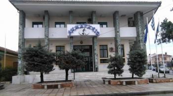 Με ένα μόνο θέμα ημερήσιας διάταξης συνεδριάζει εκτάκτως σήμερα η Οικονομική Επιτροπή Δήμου Αλεξάνδρειας