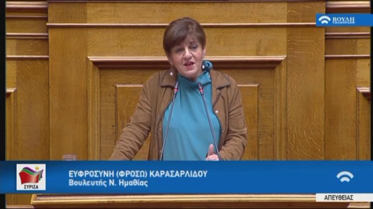 Την αναφορά του Συλλόγου Νεφροπαθών Ημαθίας για τα τεστ κορωνοϊού από τον ΕΟΔΥ φέρνει στη Βουλή η βουλευτής Φρ.Καρασαρλίδου