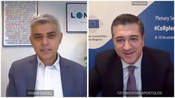 Τηλεδιάσκεψη του Προέδρου της Ευρωπαϊκής Επιτροπής των Περιφερειών Απ.Τζιτζικώστα με τον Δήμαρχο του Λονδίνου S.Khan