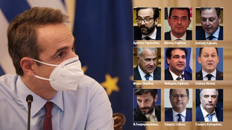 Nέα σύνθεση της κυβέρνησης, ανακοινώθηκε από το νέο κυβερνητικό εκπρόσωπο Χρήστο Ταραντίλη