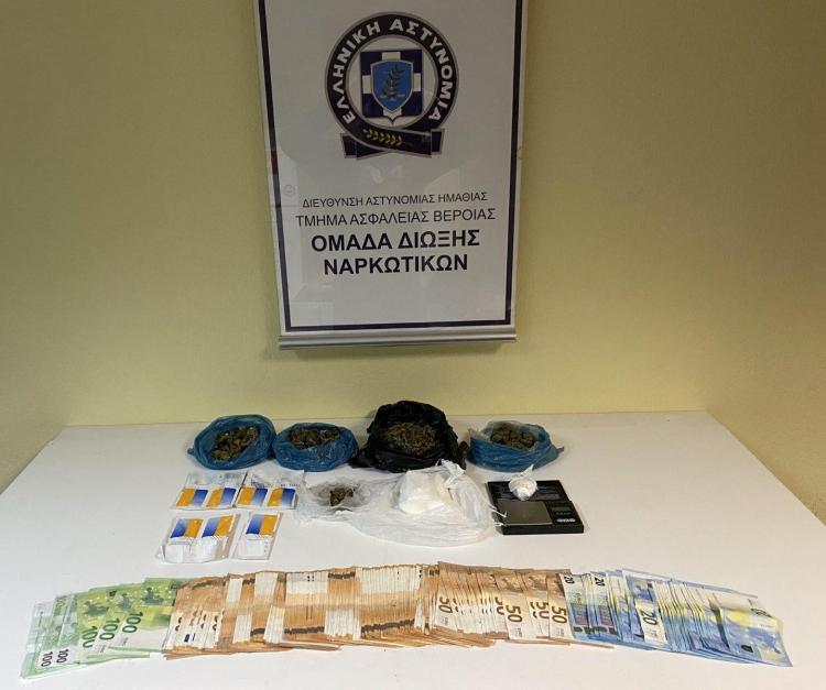 Από το Τμήμα Ασφάλειας Βέροιας συνελήφθη ένας άνδρας στη Θεσσαλονίκη για διακίνηση ναρκωτικών ουσιών