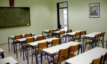 Ανοιχτά την Τρίτη τα σχολεία του Δήμου Βέροιας, αργότερα θα χτυπήσει το κουδούνι