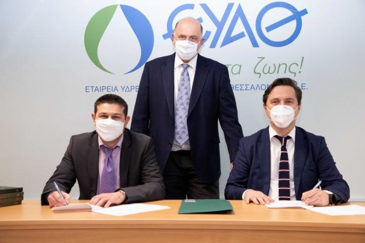Η ΕΥΑΘ παρέχει τεχνογνωσία GIS στο Δήμο Νάουσας, μνημόνιο συνεργασίας για την ψηφιακή σύγκλιση των παρεχόμενων υπηρεσιών ύδρευσης - αποχέτευσης