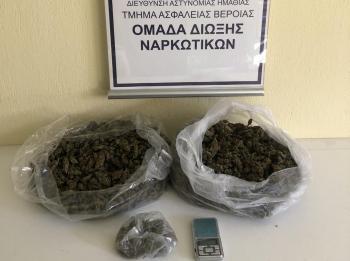 Συνελήφθη ένα άτομο για διακίνηση ναρκωτικών, στο σπίτι του  εντοπίστηκαν περισσότερα από 2 κιλά κάνναβης