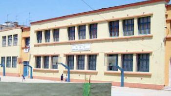 Δήμος Βέροιας : Ποια σχολεία θα λειτουργήσουν την Πέμπτη και ποια όχι