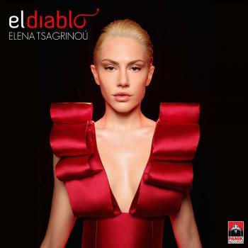Έδωσε την καρδιά της στον... El Diablo?