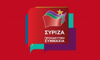 ΣΥΡΙΖΑ-ΠΡΟΟΔΕΥΤΙΚΗ ΣΥΜΜΑΧΙΑ  ΗΜΑΘΙΑΣ : Η σύνθεση της νέας 25μελούς Νομαρχιακής επιτροπής