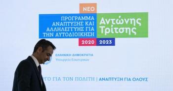 22 εκ. ευρώ το πλαφόν για τη Βέροια, από 12 εκ. για Νάουσα και Αλεξάνδρεια