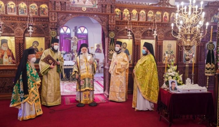 E' Κυριακή των Νηστειών στην Ιερά Μητρόπολη Βεροίας