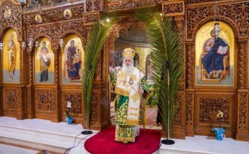 Εορτάστηκε η Κυριακή των Βαΐων στη Βέροια