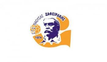 Η πρόεδρος και το Δ.Σ. του Ε.Γ.Σ. Νάουσας «Ζαφειράκης» συγχαίρουν το τμήμα βόλεϊ του «Φιλίππου» Βέροιας