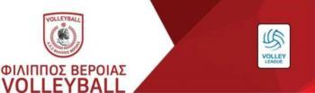 Ανακοίνωση-απάντηση προς αποκατάσταση της αλήθειας σχετικά με ισχυρισμούς της Δ.Ε. μπάσκετ, για κατέβασμα διαφημιστικών banner χορηγών του τμήματος Basket στο ΔΑΚ «Δ. Βικέλας»