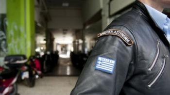 Δημόσια πρόσκληση σχετικά με την απόσπαση έξι υπαλλήλων του κλάδου Δημοτικής Αστυνομίας στο Δήμο Νάουσας