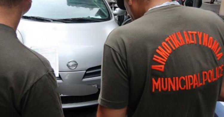 Eνέργειες του Δήμου Νάουσας σχετικά με την επανασύσταση της Δημοτικής Αστυνομίας