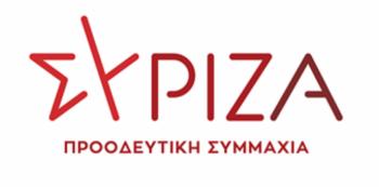 ΣΥΡΙΖΑ-ΠΡΟΟΔΕΥΤΙΚΗ ΣΥΜΜΑΧΙΑ : Το ΚΕΘΕΑ στην εξάρτηση
