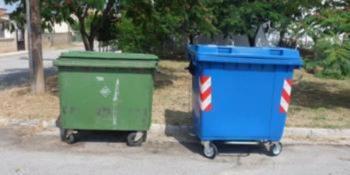 Δ.Βέροιας : Λειτουργία της υπηρεσίας καθαριότητας & ανακυκλώσιμων υλικών τις ημέρες αργίας της Μεγάλης Εβδομάδας και της Κυριακής του Πάσχα