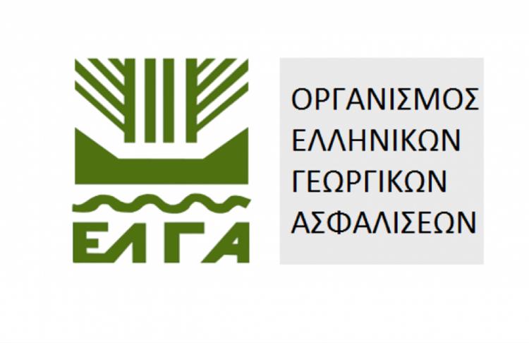 Αποζημιώσεις ύψους 19,4 εκατ. ευρώ σε αγρότες και κτηνοτρόφους καταβάλλονται σήμερα από τον ΕΛΓΑ