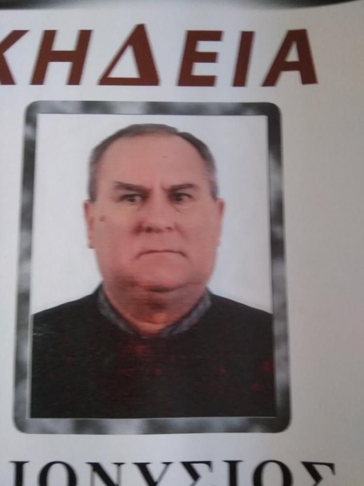 Σε ηλικία 66 ετών έφυγε από τη ζωή ο γνωστός έμπορος Διονύσης Κωτσιόπουλος