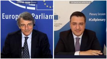 Απ.Τζιτζικώστας στον Πρόεδρο του Ευρωκοινοβουλίου D. Sassoli : «Οι Περιφέρειες και οι Δήμοι της ΕΕ φέρνουν πιο κοντά την Ευρώπη στους πολίτες της»