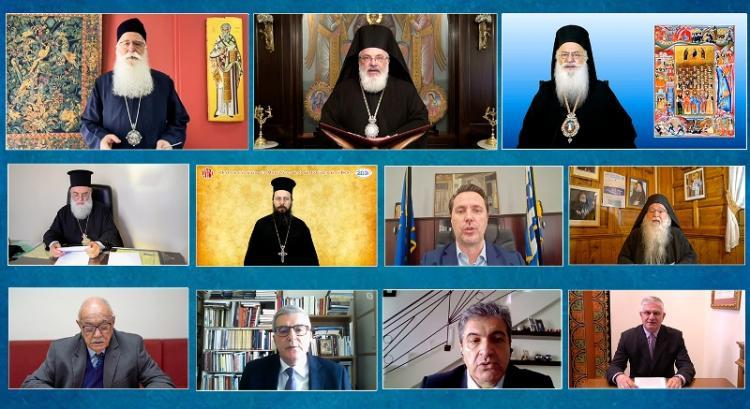 Πραγματοποιήθηκε το ιστορικό Συνέδριο της Ιεράς Συνόδου με θέμα «Οι εθνικοί αγώνες των Μακεδόνων από το 1453 έως και το 1878»