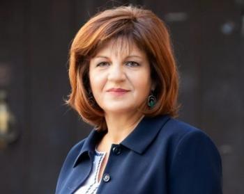 Μήνυμα της βουλευτού Φρόσως Καρασαρλίδου για την επέτειο του Ολοκαυτώματος της Νάουσας