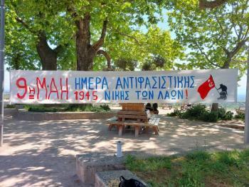 Κατάθεση στεφάνων στο Άγαλμα του Αντάρτη στη Πλατεία Εληάς