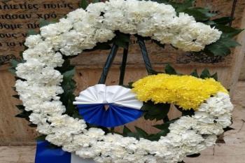 Εύξεινος Λέσχη Βέροιας : Σειρά εκδηλώσεων για τη συμπλήρωση 102 χρόνων από τη γενοκτονία των Ελλήνων του Πόντου