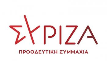 ΣΥΡΙΖΑ : ΠΑΓΚΟΣΜΙΑ ΗΜΕΡΑ ΤΟΥ ΝΟΣΗΛΕΥΤΗ