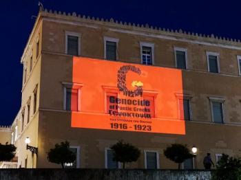 Στα χρώματα της Γενοκτονίας του Πόντου η Βουλή των Ελλήνων
