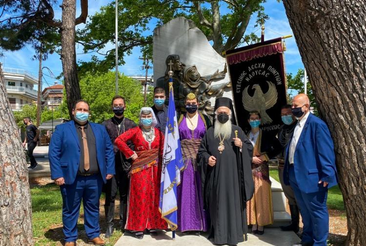 Εκδηλώσεις μνήμης της γενοκτονίας των Ελλήνων του Πόντου από την Εύξεινο Λέσχη Ποντίων Νάουσας