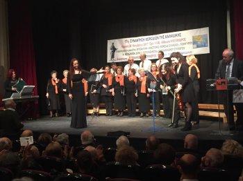 Στη 17η συνάντηση χορωδιών της Χαλκιδικής η χορωδία της ΚΕΠΑ Δήμου Βέροιας