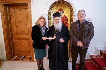 Δωρεά της Ι. Μητρόπολης Βέροιας στο Γηροκομείο Βέροιας