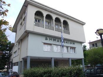 Με 16 θέματα ημερήσιας διάταξης συνεδριάζει την Παρασκευή η Οικονομική Επιτροπή Δήμου Νάουσας