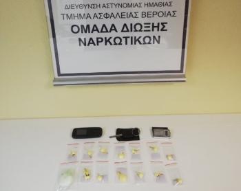 Σύλληψη αλλοδαπού σε περιοχή της Θεσσαλονίκης για κατοχή κοκαϊνης