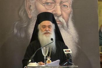 Μνήμη του Αγίου Λουκά του Ιατρού, επισκόπου Συμφερουπόλεως, στη Δοβρά