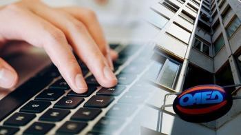 Ξεκινάει σήμερα η ηλεκτρονική υποβολή αιτήσεων για τις 300.000 επιταγές κοινωνικού τουρισμού του ΟΑΕΔ