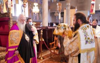 Η Δεσποτική εορτή της Αναλήψεως του Κυρίου στην Ιερά Μητρόπολη Βεροίας