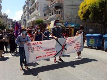 ΣΥΡΙΖΑ-Π.Σ ΗΜΑΘΙΑΣ : Το νομοσχέδιο Χατζηδάκη πρέπει να αποσυρθεί