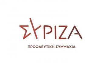 Ανακοίνωση της Β' Ο.Μ Βέροιας ΣΥΡΙΖΑ για την έναρξη των πανελλήνιων εξετάσεων