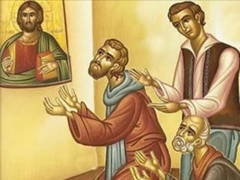 Έτι και έτι κλίναντες τα γόνατα, του Κυρίου δεηθώμεν  -Του Θόδωρου Ελευθεριάδη